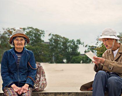 Viaggio in Giappone: quando un viaggio parte direttamente dal cuore