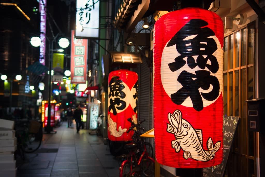Viaggio in Giappone quando un viaggio parte direttamente dal cuore, viaggio in giappone, giappone, osaka, nara, viaggiare in giappone, asia, japan, oriente